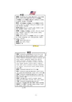 page001.jpg