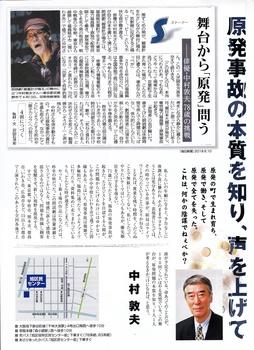 senryoukei2.jpg